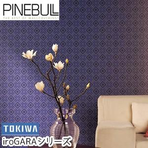 壁紙 のり付き のり付き壁紙 トキワ パインブル T...