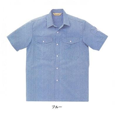 作業服・作業着 サンエス AD010 半袖シャツ S〜LL...