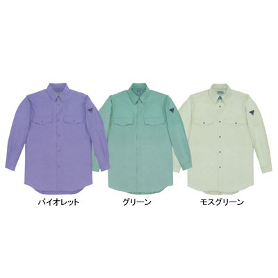 作業服・作業着 ジーベック 3830 長袖シャツ XL[...