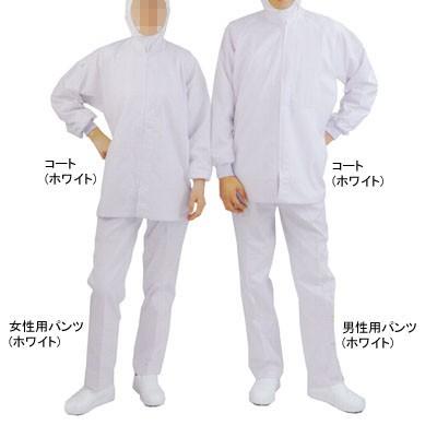 食品白衣 フードマイスター FX70920 洗濯耐久性能...