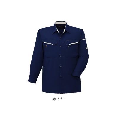 作業服・作業着 サンエス AG10479 長袖シャツ XL[...