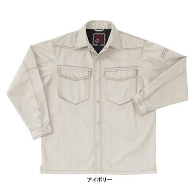 作業服・作業着 関東鳶 7800 ST-500 長袖シャツ 4...