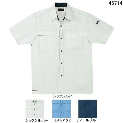 作業服・作業着 自重堂 46714 防菌防臭半袖シャツ...