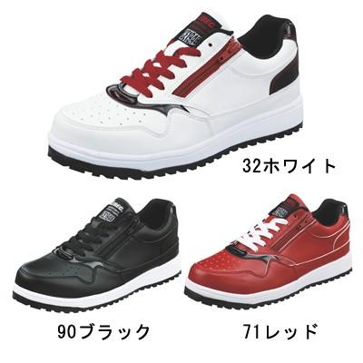 安全靴 ジーベック 85118 セフティシューズ 23〜2...