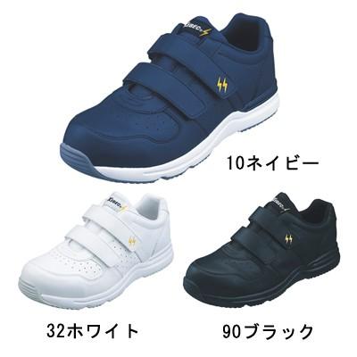 安全靴 ジーベック 85111 セフティシューズ 22〜2...
