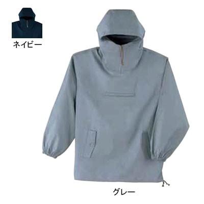 作業服・作業着 桑和(SOWA) 10041 綿ヤッケ 4L