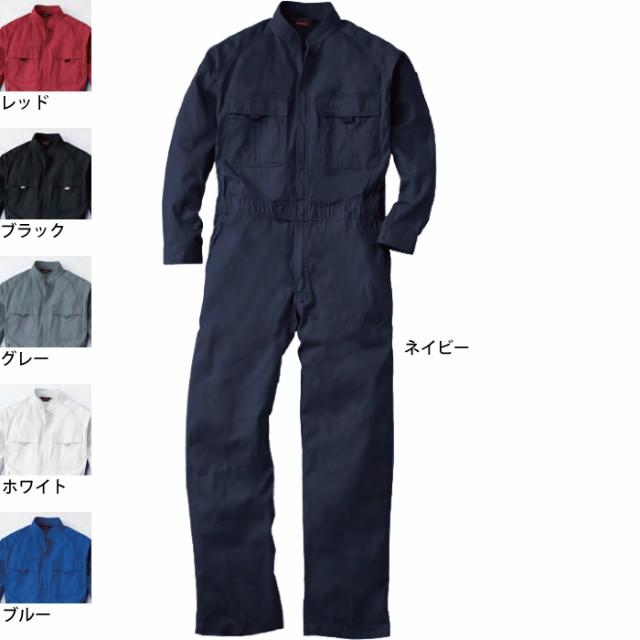 【送料無料】作業服・作業着 つなぎ・ツナギ 桑...