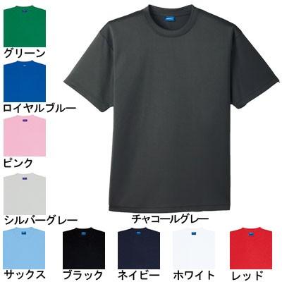 作業服・作業着 桑和(SOWA) 50383 半袖Tシャツ(...