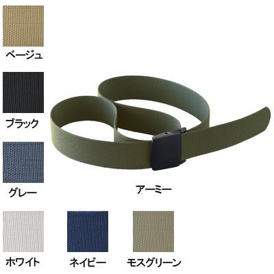 作業服・作業着 桑和(SOWA) 10077 プラスチック...