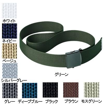 作業服・作業着 桑和(SOWA) 10055 ローラーベル...