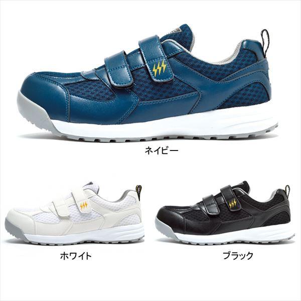 安全靴 ジーベック 85112 静電セフティシューズ 2...