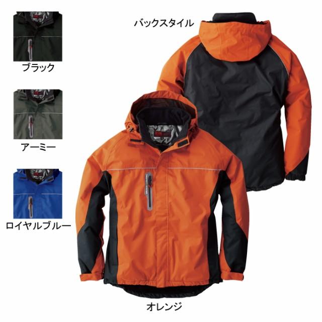 防寒着 SOWA 44403 防水防寒ブルゾン M〜LL