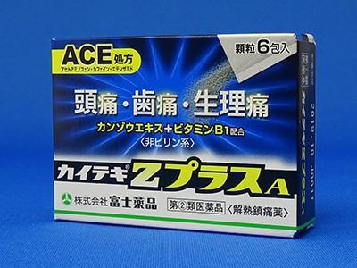 【第(2)類医薬品】 カイテキZプラスA (6包)痛...