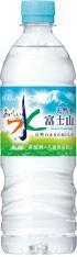 アサヒ おいしい水富士山600ml 24本入り×1ケー...
