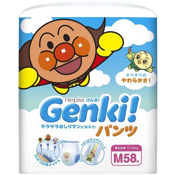 ネピアGenki!パンツ Mサイズ 58枚×3ケース (S...
