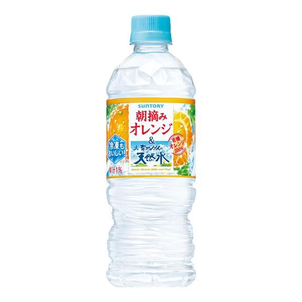 サントリー 朝摘みオレンジ&サントリー天然水 ...