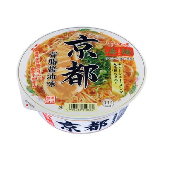 凄麺 京都背脂醤油味 12食入り×1ケース