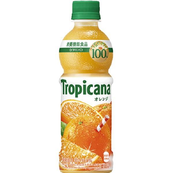 キリン トロピカーナ 100%オレンジP 330ml 24...