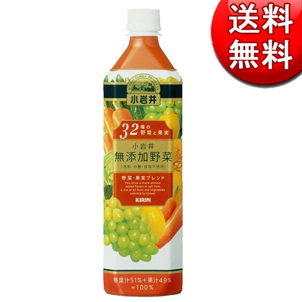 小岩井無添加野菜32種の野菜と果実 930g 12本入り...