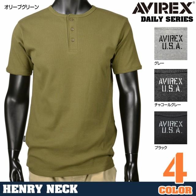 AVIREX 半袖Tシャツ 無地 デイリー ヘンリーネッ...