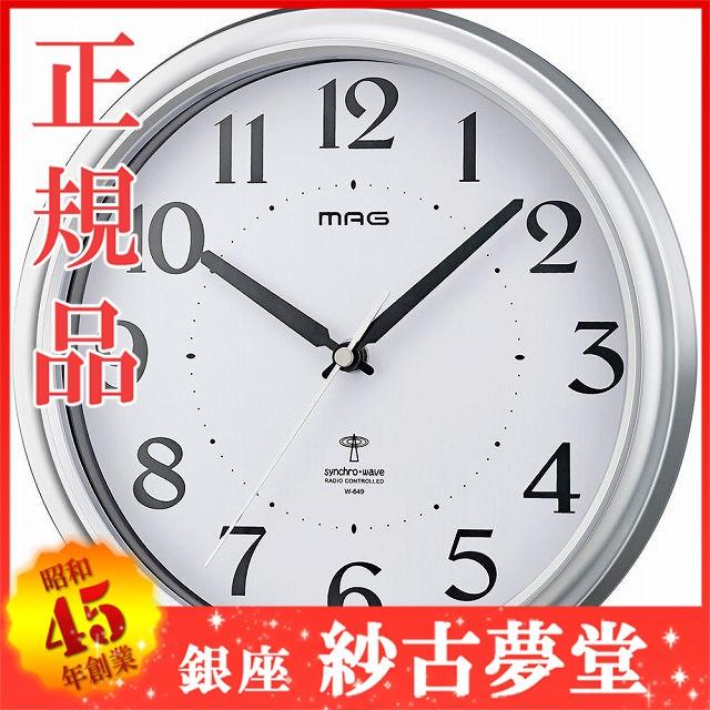 MAG マグ クロック 電波壁掛け時計 アストル アナ...