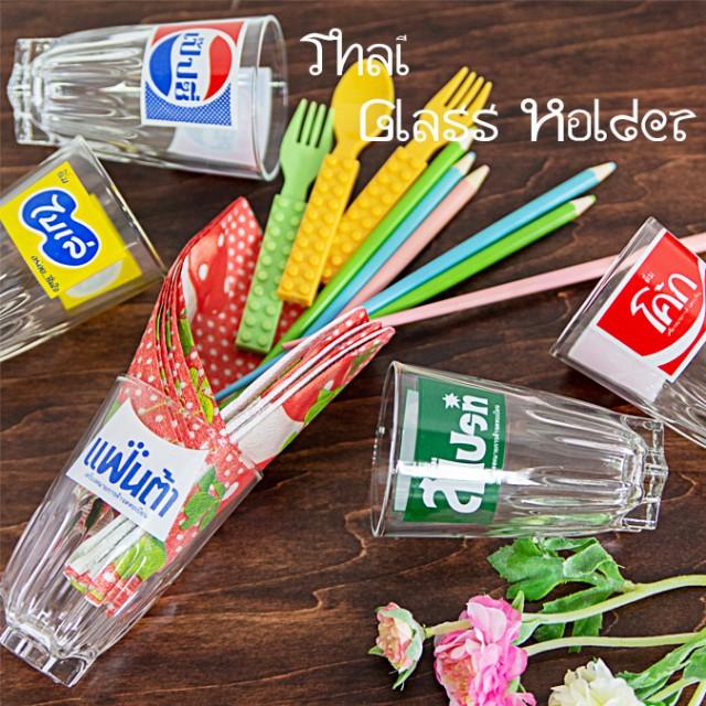 グラス ホルダー カトラリーケース 花瓶 フラワー...