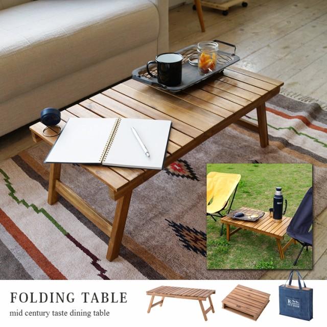 フォールティングテーブル 折りたたみ可能 73cm幅...