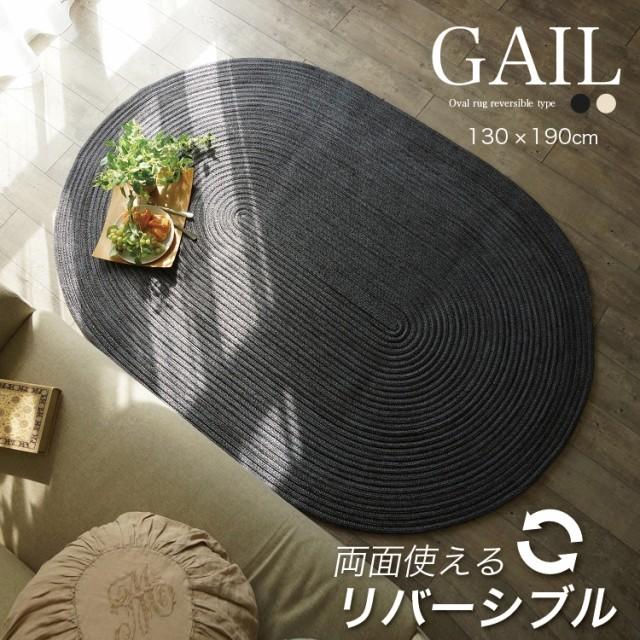 Gail ゲイル 10mm厚でクッション性抜群!手洗いで...