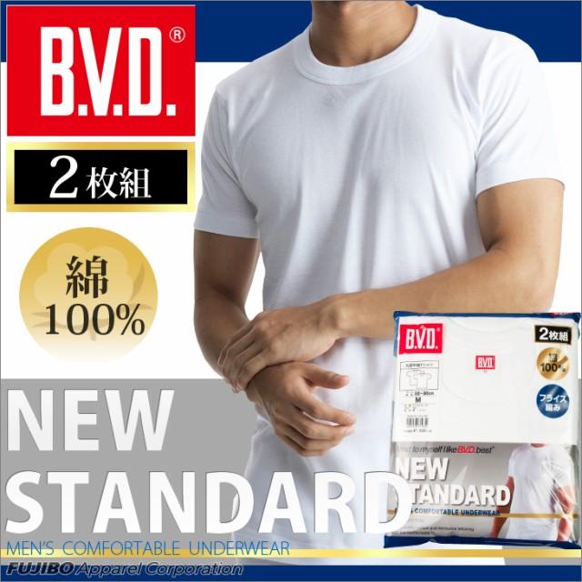 【メール便送料無料】丸首半袖Tシャツ 2枚組 BVD ...