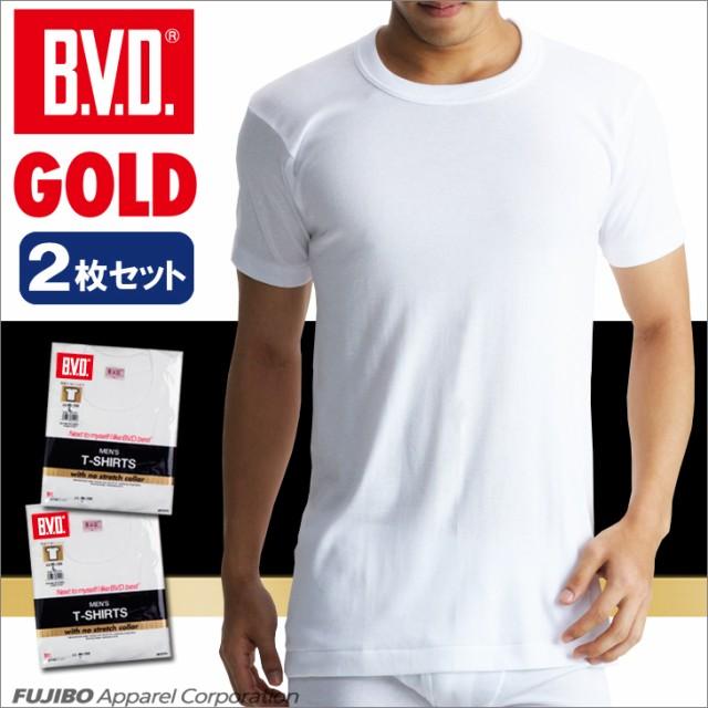 【30%OFF】B.V.D.GOLD 丸首半袖シャツ 2枚セット...