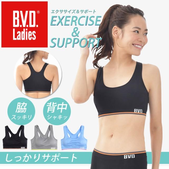 【メール便送料無料】BVD しっかりサポート ハー...