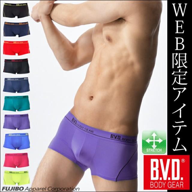 【メール便送料無料】BVD BODY GEAR ローライズボ...