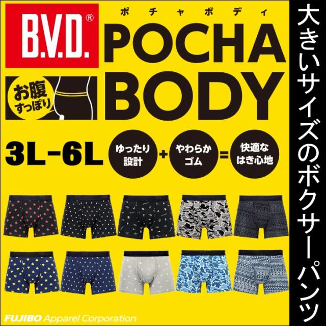 【20%OFF】B.V.D. POCHA BODY 前開きボクサーパ...