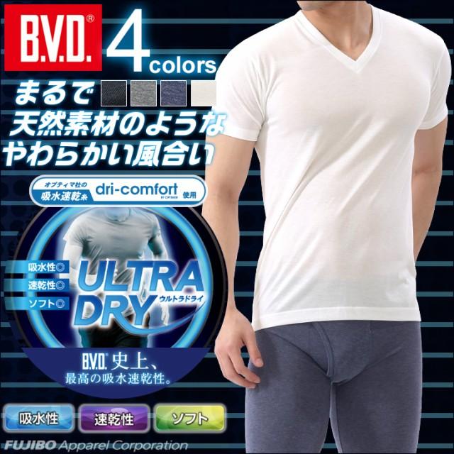 【メール便送料無料】【クールビズ】B.V.D. ULTRA...