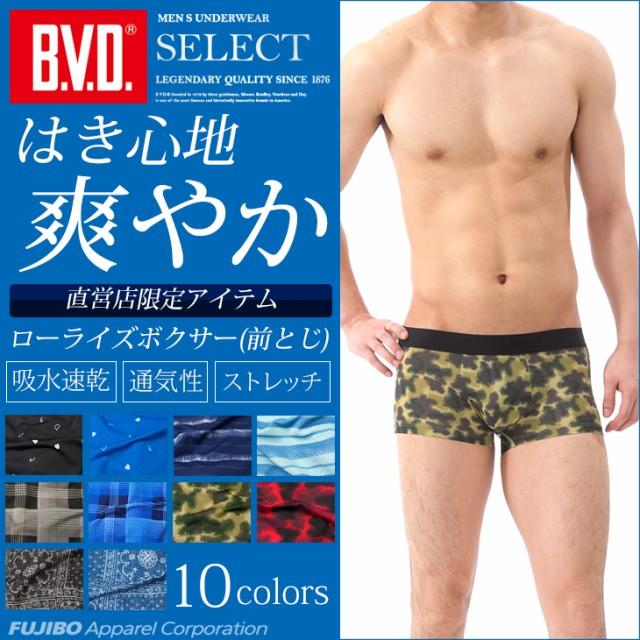 【メール便送料無料】B.V.D.SELECT(セレクト) ロ...