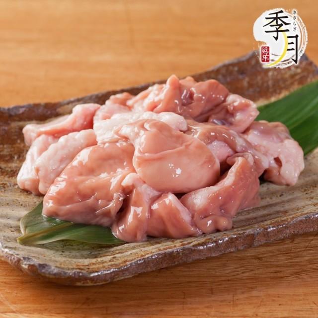 焼肉 BBQ アカセン ギアラ 200g 最高級のホルモ...