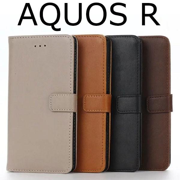 AQUOS R SH-03J/SHV39/604SH ケース 手帳型 アン...
