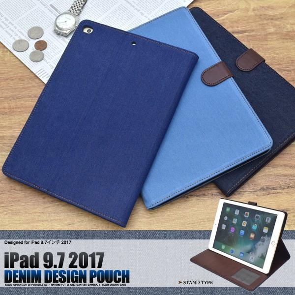 iPad 9.7インチ 2017 ケース デニムデザインケー...