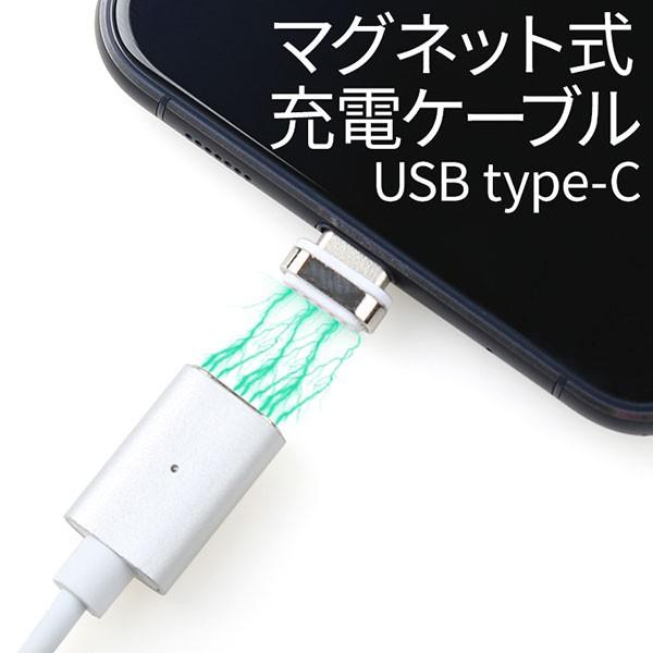 USB type-c マグネット充電ケーブル スマホグッズ...
