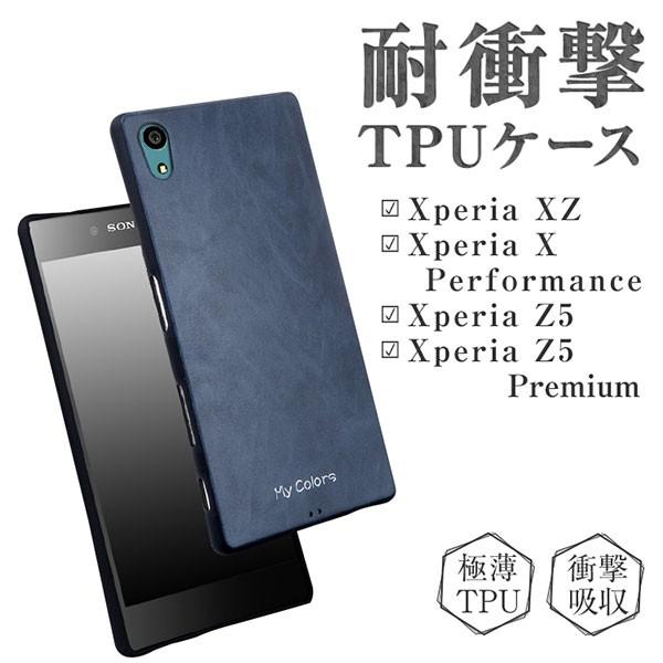 Xperia XZs/XZ/XPerformance/Z5/Z5Premium ケース...