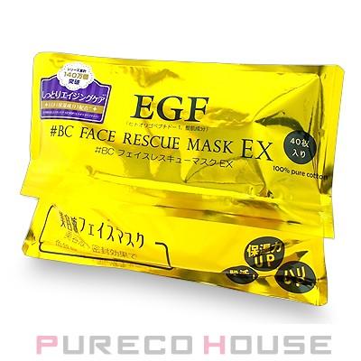 EGF フェイス レスキュー マスク EX(40枚入り)