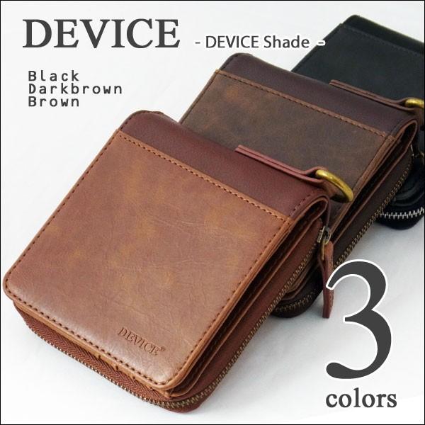 DEVICE Shade デバイス メンズ 2つ折り財布 【ウ...