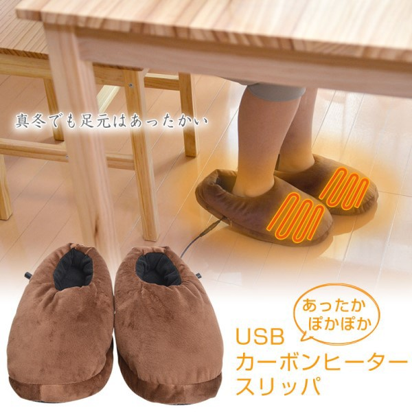 【送料無料】USBカーボンヒータースリッパ フリ...