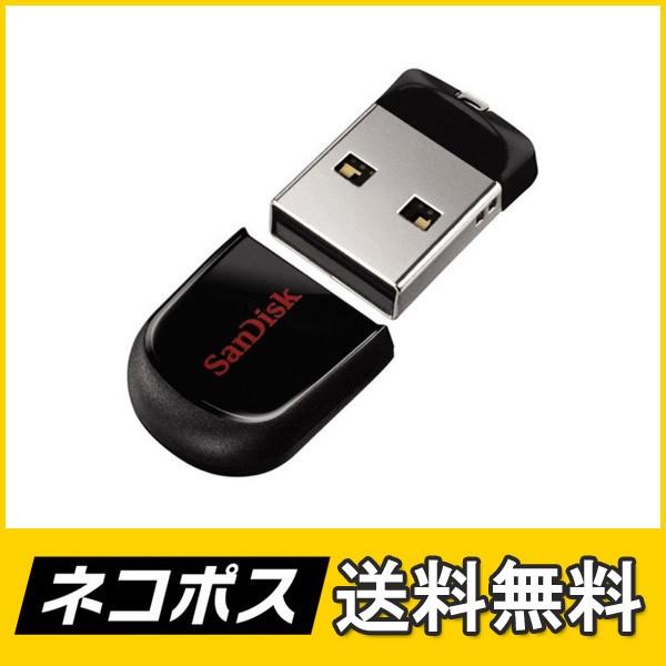 【メール便送料無料】サンディスク USB2.0フラッ...