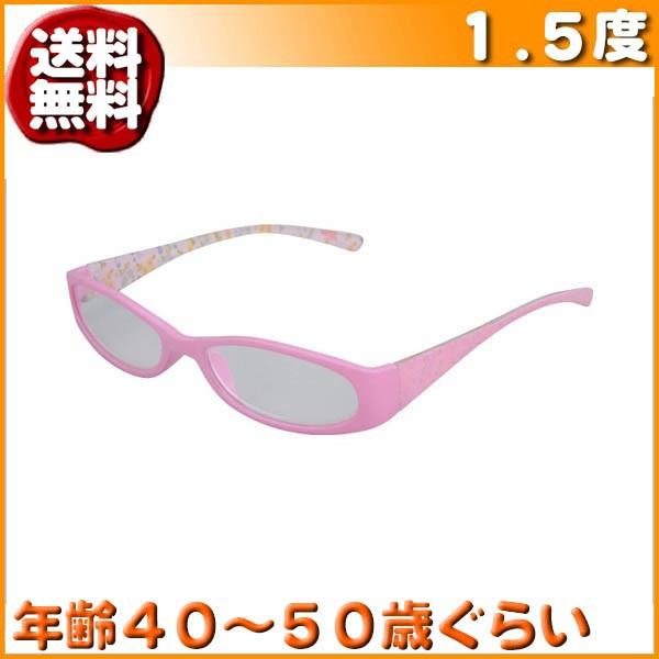 (fz-12572)リーディンググラス(老眼鏡・シニアグ...