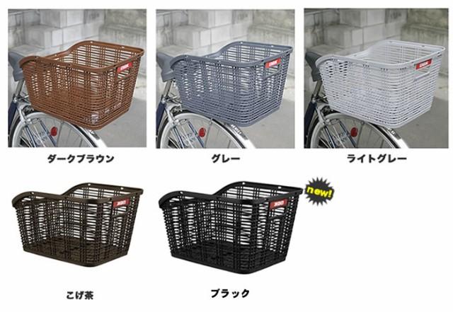【OGK】自転車用後ろかご 取手付リアバスケット R...