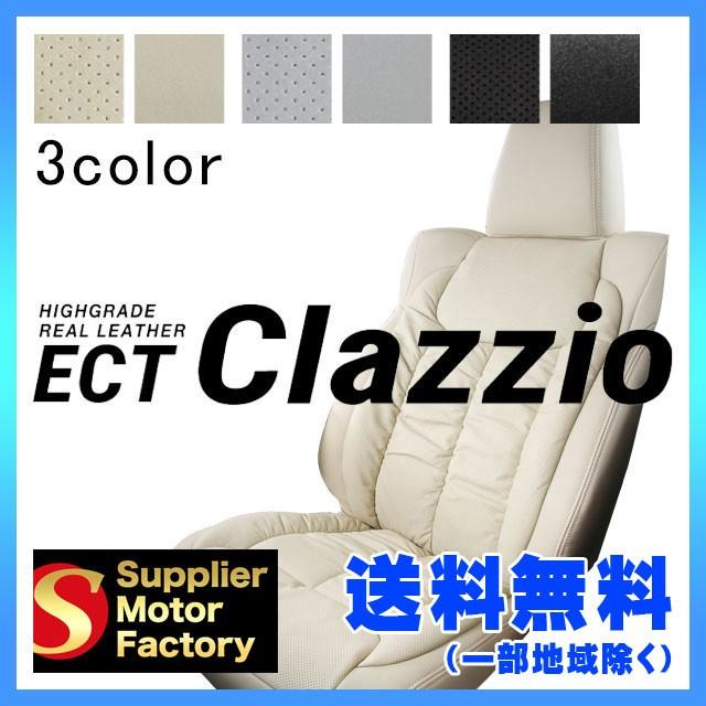 Clazzio ECT ET-1515 ヴェルファイア AGH30W/AGH3...