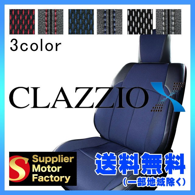 Clazzio X クロス EZ-0702 アクセラ セダン BL5FP...