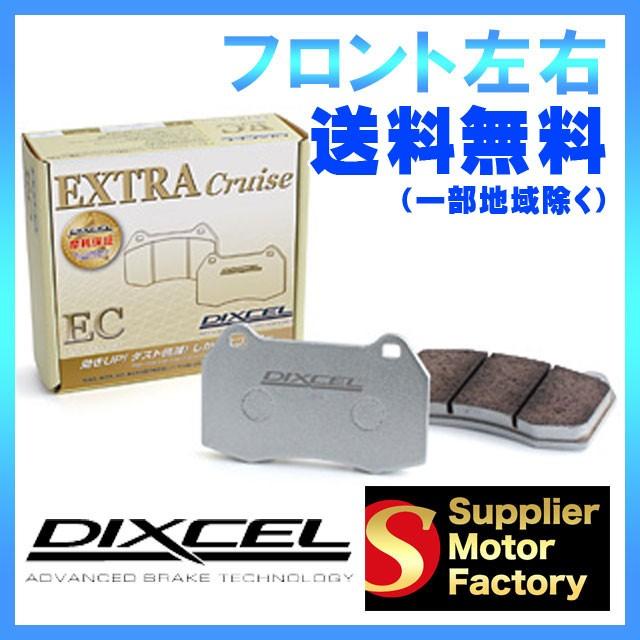 DIXCEL ECフロント フィット GD1 ブレーキパッド