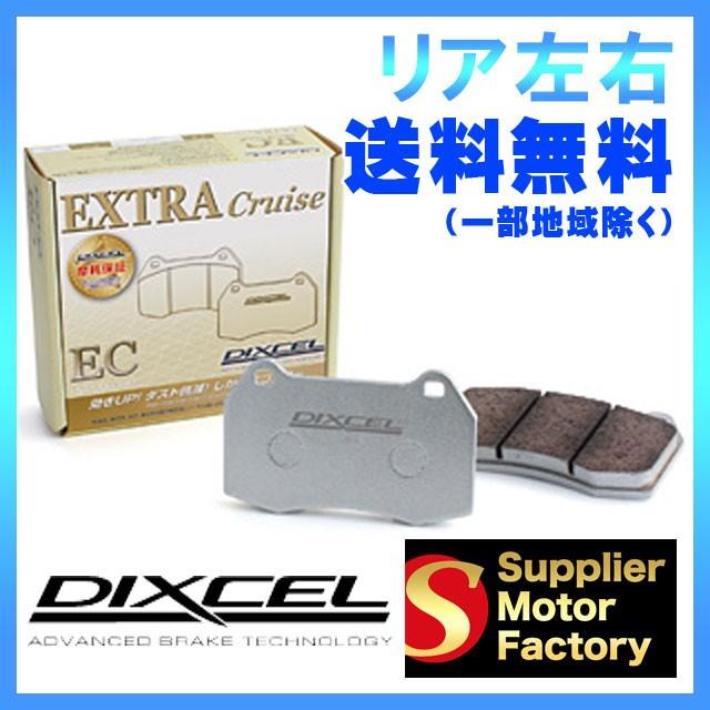 DIXCEL ECリア LS460 USF40 ブレーキパッド